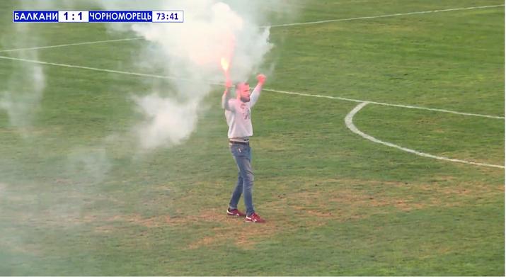 Балканы и Черноморец не доиграли матч из-за беспорядков болельщиков одесситов - изображение 6