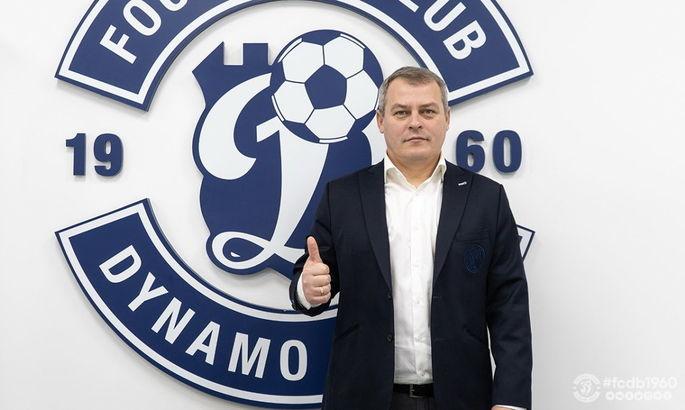 Милевский и компания получили нового главного тренера
