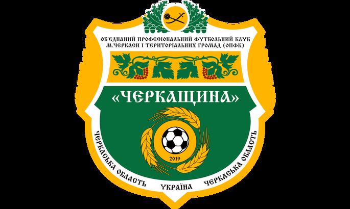 ФК Черкащина переданий у володіння місцевій Федерації футболу – через бажання зберегти команду