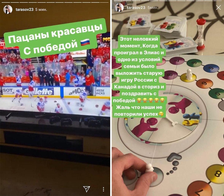 Российский игрок опозорился, поздравив свою сборную по хоккею с победой на МЧМ-2011 - изображение 1