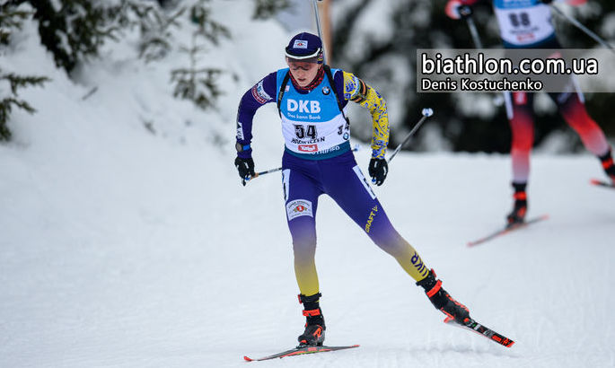 Блашко першою серед українок стартує в спринті в Нове Мєсто