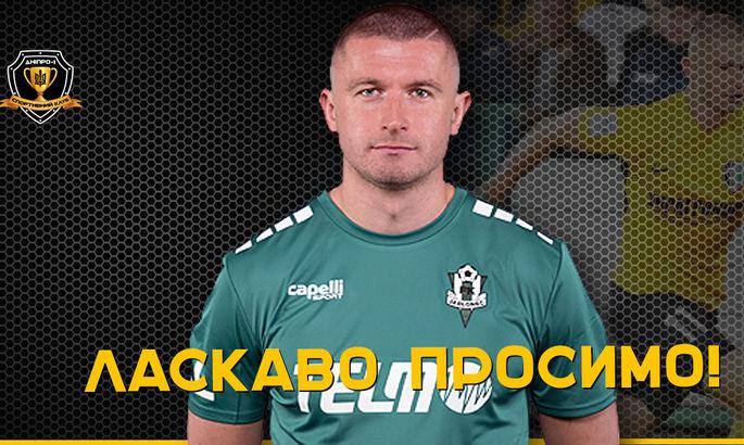Официально: Днепр-1 подписал контракт с Цуриковым
