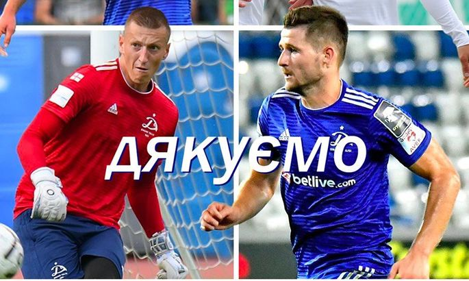 Динамо прекратило сотрудничество с двумя украинцами