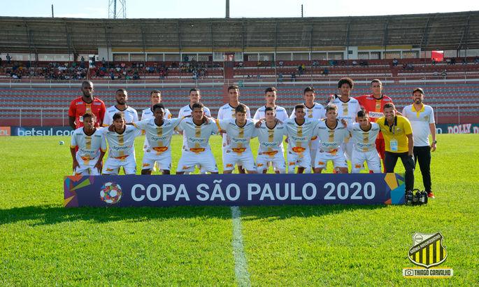 Динамо на другому зборі зіграє спаринг з командою 4-го бразильського дивізіону
