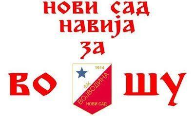 ФК Львов изменил соперника на сборах в Турции