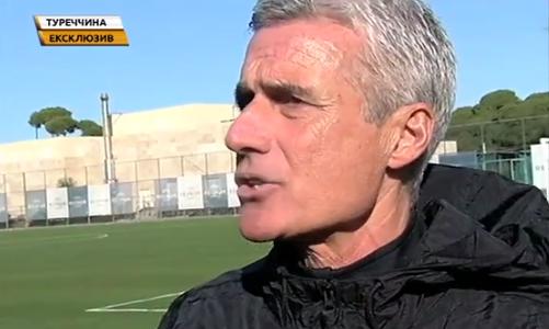 Каштру: Лучшее, что можем сделать для сборной Украины - это перенести последние 2 тура