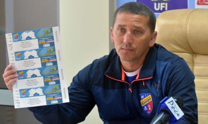 Через 5 дней клуб прекратит существование. ФК Черкащина - в ожидании 27 января