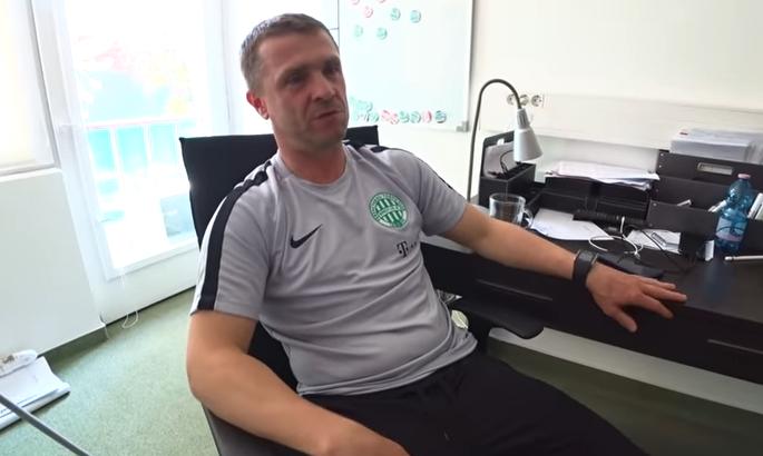 Сергей Ребров рассказал о подготовке Ференцвароша к Мольде