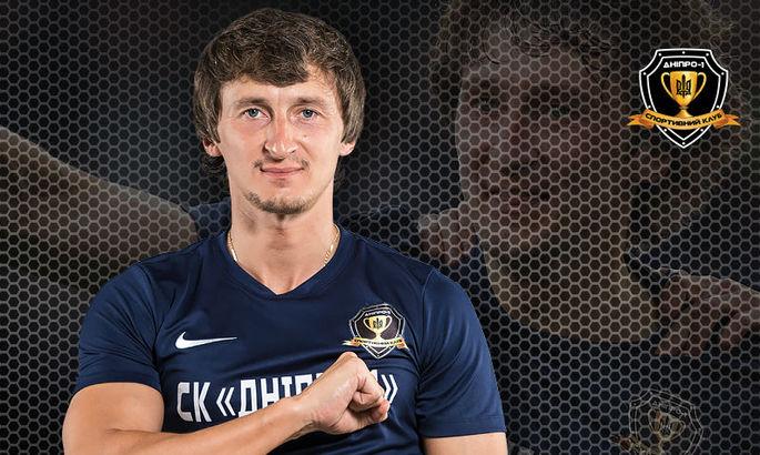 Станислав Кулиш ушел из СК Днепр-1