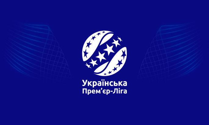 Стали известны шестёрки  УПЛ на второй этап чемпионата