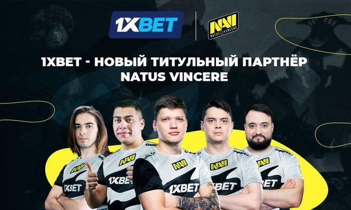 Букмекерская компания 1xBet стала титульным партнером Natus Vincere