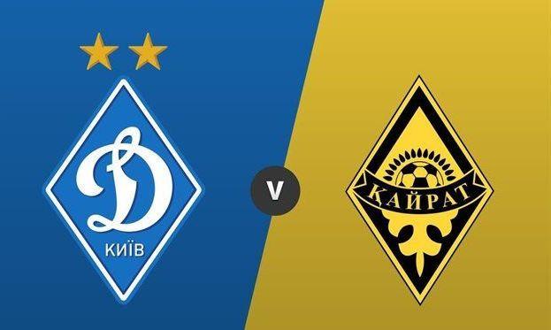 Динамо назвало стартовый состав на матч с Кайратом