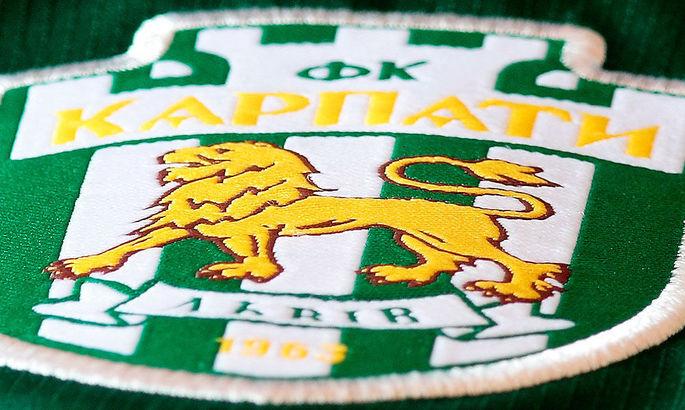 КДК УАФ примет решение по Карпатам 9 июля