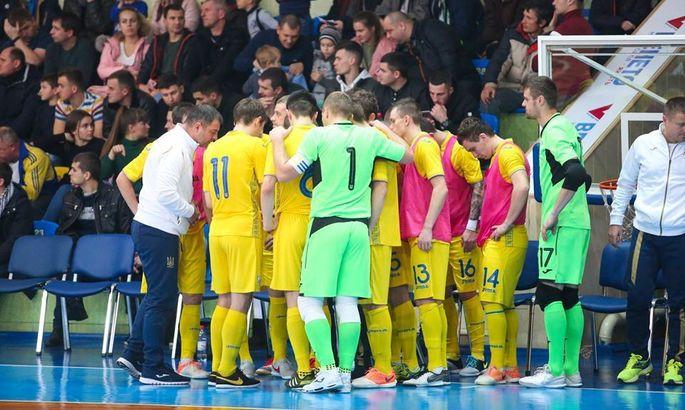 Украина проигрывает Испании в отборе на ЧМ-2020 и покидает турнир