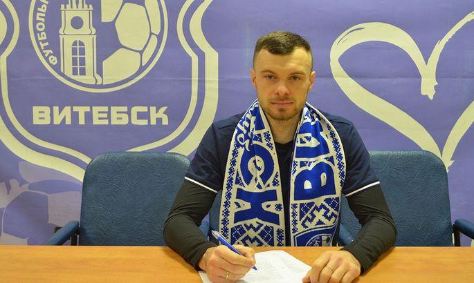 Екс-півзахисник Руху став гравцем білоруського клубу