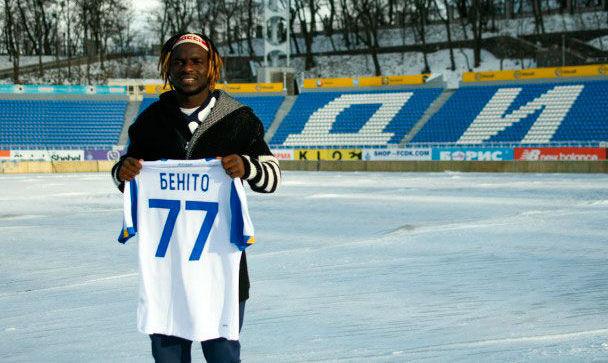 Официально: Бенито – игрок Динамо