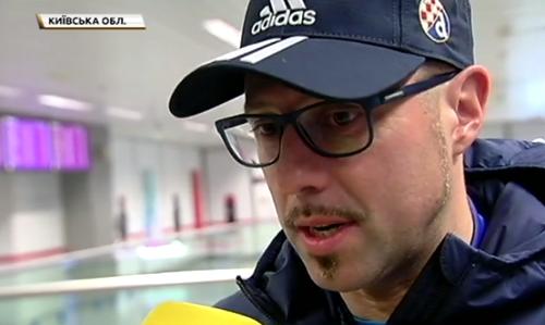 Хорватське Динамо U-19 не матиме передматчевого тренування в Києві