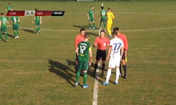 Ворскла - Термалика: Видеотрансляция матча