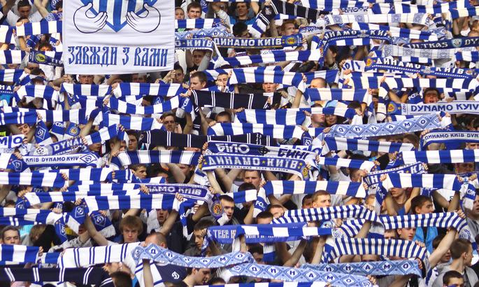 Ультрас Динамо против Днепра-1: Нет традиций, нет фанатов – черно-желтая ху@@я