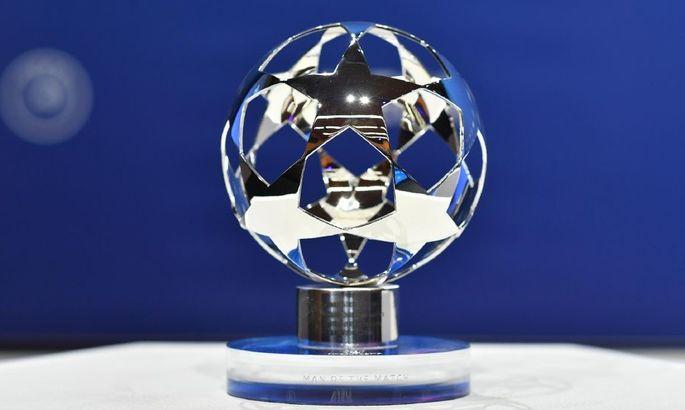 УЕФА учредил новую награду в рамках Лиги чемпионов