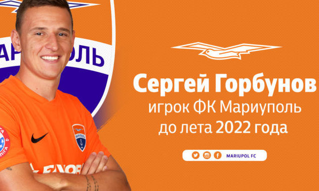 Мариуполь продлил контракт с полузащитником