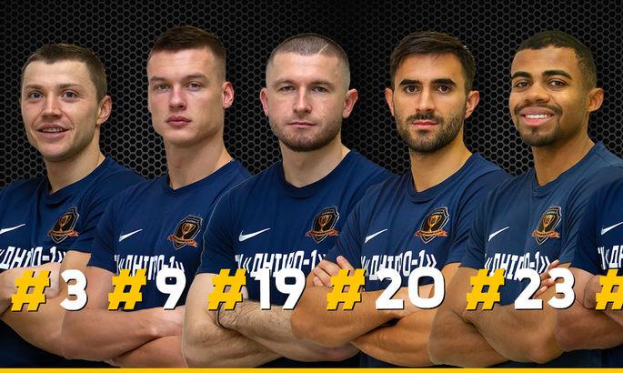 Новачки Дніпро-1 визначились із номерами в команді