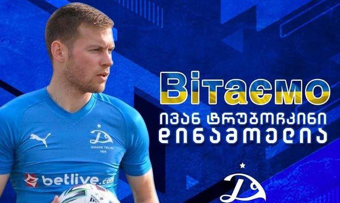 Экс-игрок Олимпика перешел в Динамо Тбилиси