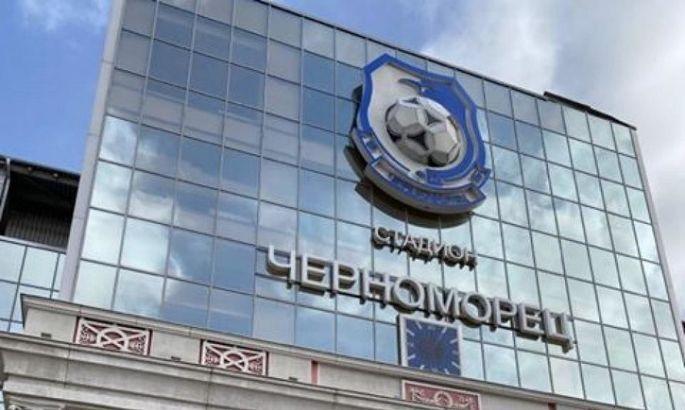 Шторм Юлия повредил стадион Черноморец