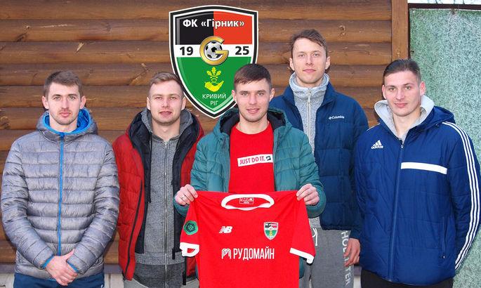 Горняк подписал шестерых новичков