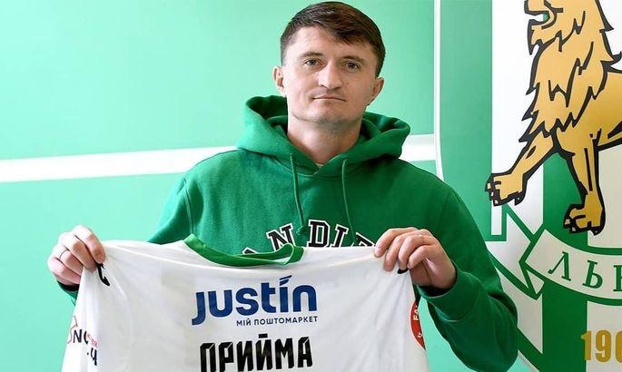 Официально: Карпаты подписали Василия Прийму
