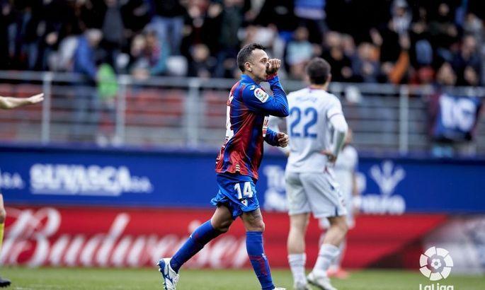 Прімера. 26-й тур. Реал Сосьєдад мінімально переграв Вальядолід, Ейбар розгромив Леванте, Валенсія виграла