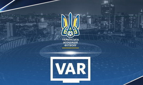 Стадион Александрии не готов к VAR: произошла замена матча с использованием видеоповторов