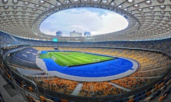 Официально: Спортивные мероприятия в Украине будут проходить без зрителей