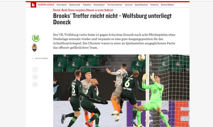Этого не должно было произойти. Обзор немецкой прессы после матча Вольфсбург - Шахтер - изображение 1