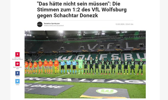 Этого не должно было произойти. Обзор немецкой прессы после матча Вольфсбург - Шахтер