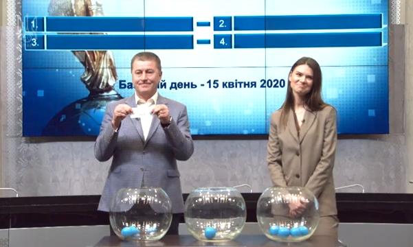 Жеребьевка Кубка Украины. Динамо едет в Закарпатье