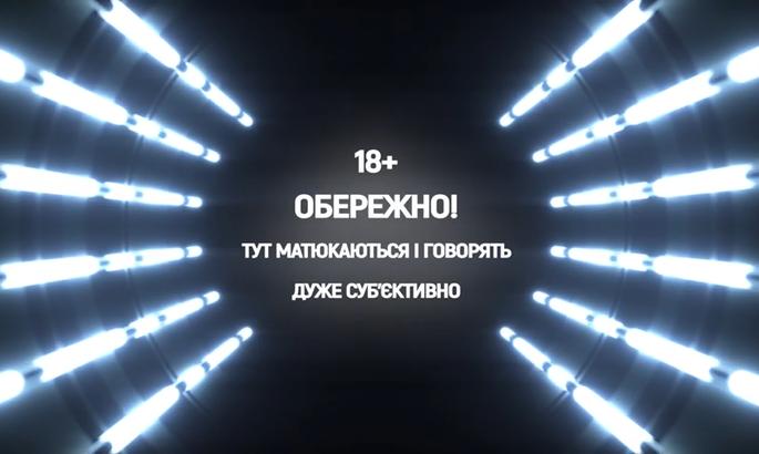 Метание Луческу, донецкий след, Скрипник в СК Днепр-1. ТаТоТаке №165
