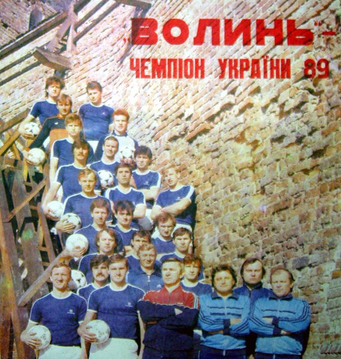 Віталій Кварцяний: Я намагався вкрасти Пятова - изображение 1