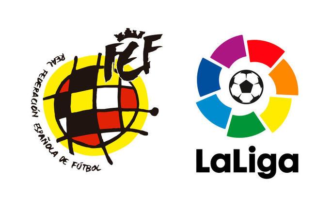Офіційно: в Іспанії безстроково призупинили весь професійний футбол