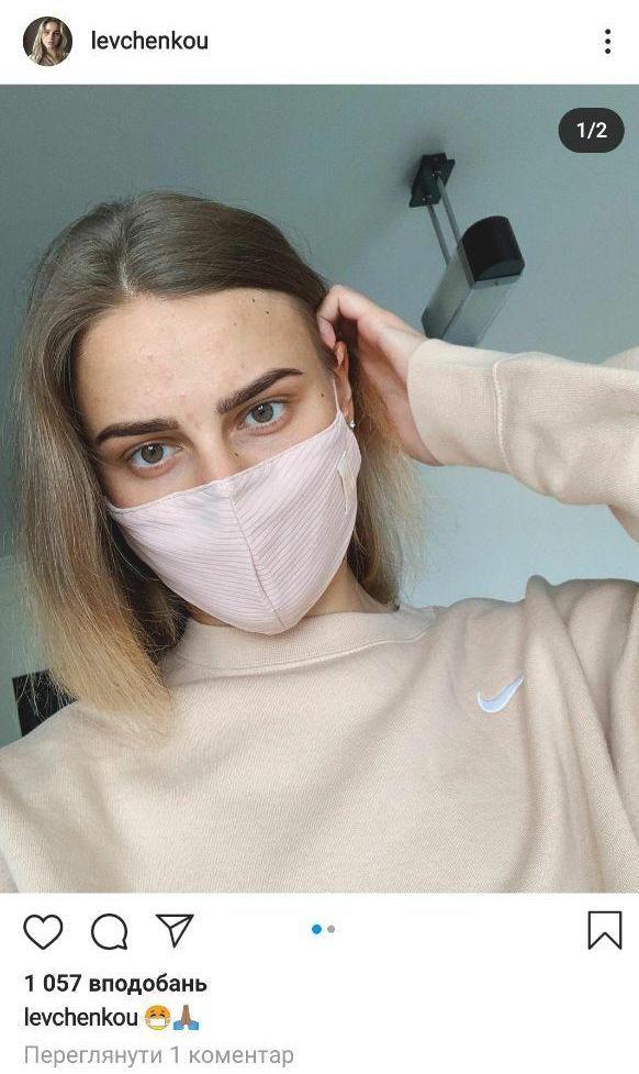 Юлия Левченко показала всем, как нужно действовать во время карантина. Фото - изображение 2