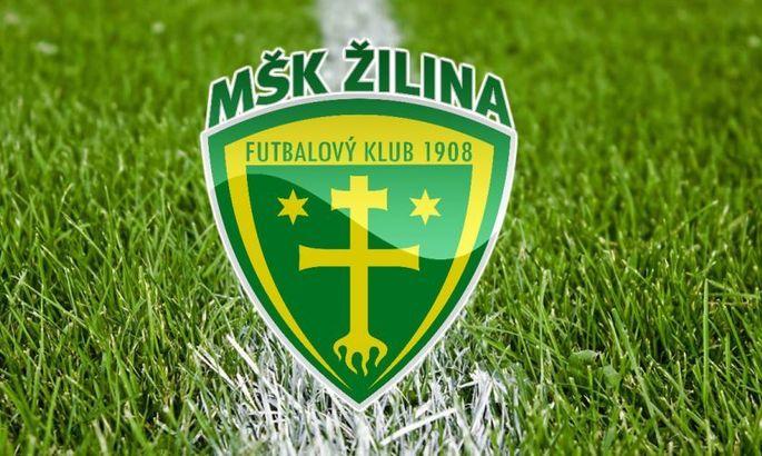 Семикратный чемпион Словакии будет ликвидирован первого апреля