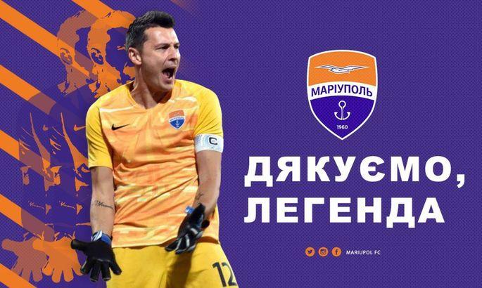 Офіційно: ФК Маріуполь припинив співпрацю із Рустамом Худжамовим