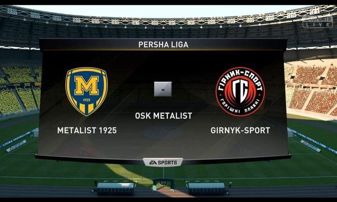 Металлист 1925 - Горняк-Спорт. Смотреть онлайн симуляцию матча 22-го тура Первой Лиги