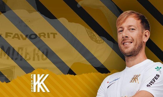 Вадим Мілько визнаний найкращим гравцем Колоса в березні
