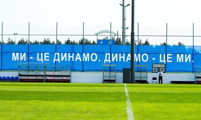 Футболисты и персонал Динамо перед началом сезона УПЛ сдали тесты на COVID-19