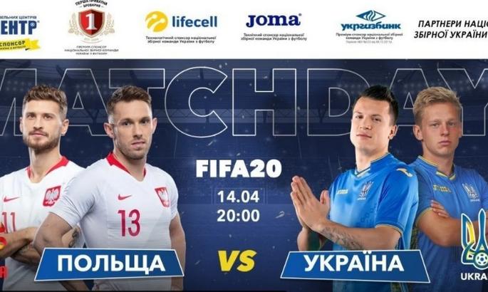 Поединок Коноплянки и Зинченка против сборной Польши в FIFA 20