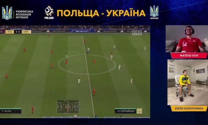 Коноплянка и Зинченко крупно обыграли поляков в FIFA 20 - изображение 2