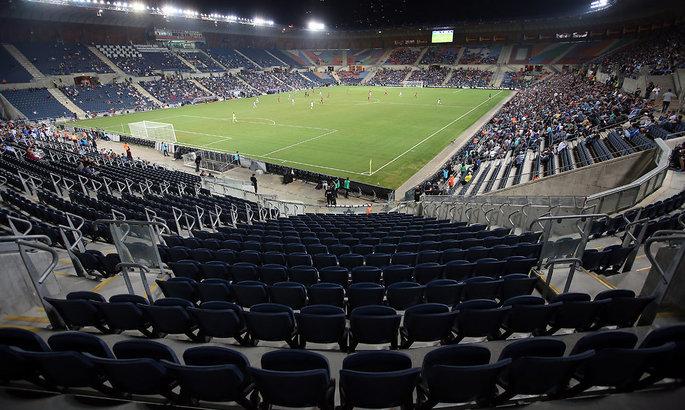 ХАМАС планировал теракт на стадионе в Иерусалиме