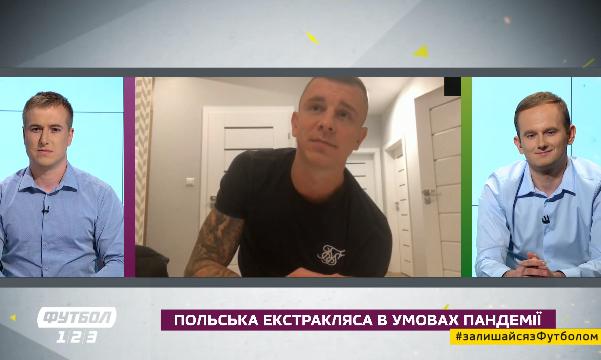 Украинский легионер назвал главную разницу между УПЛ и польской Экстраклассой