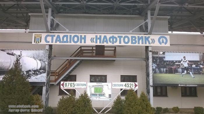 Киевский триумф как самая большая гордость. Нефтяник-Укрнафта своим в элите так и не стал - изображение 2